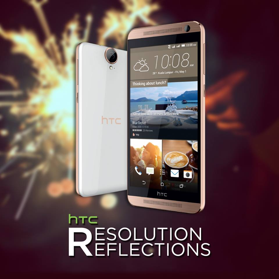HTC Resolution Reflections
