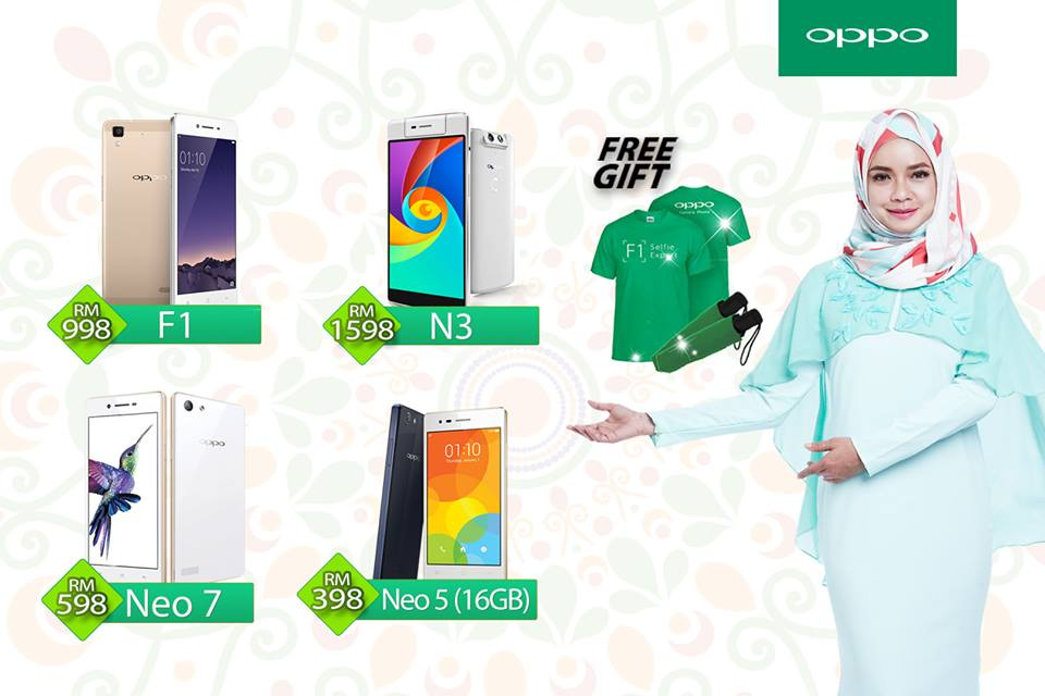 OPPO Offers for this Hari Raya seasons