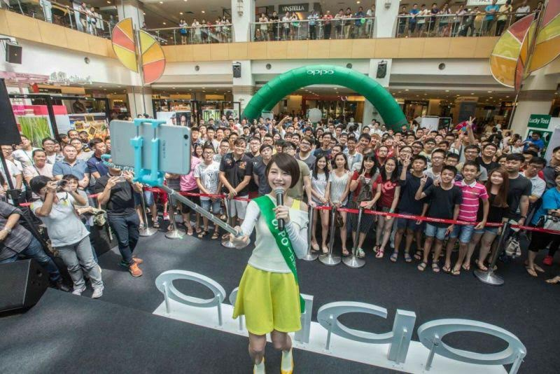 OPPO's Selfie Icon, Min Chen