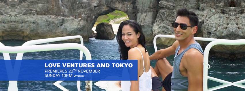 Life Inspired Original Travel Series - Love Ventures & Tokyo