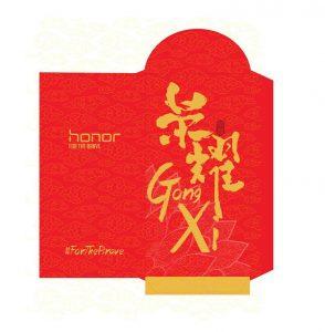 Honor Malaysia Ang Pao Giveaway