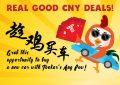 Tookar Chinese New Year Deals