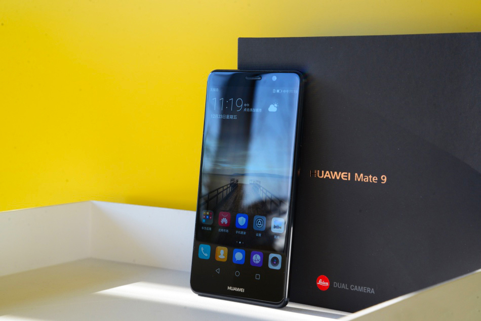 Huawei Malaysia Announces Huawei Mate 9 BLACK Limited Edition