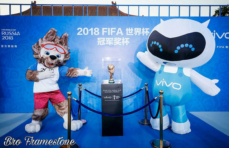 Vivo Official Sponsor of the 2018 and 2022 FIFA World Cup™