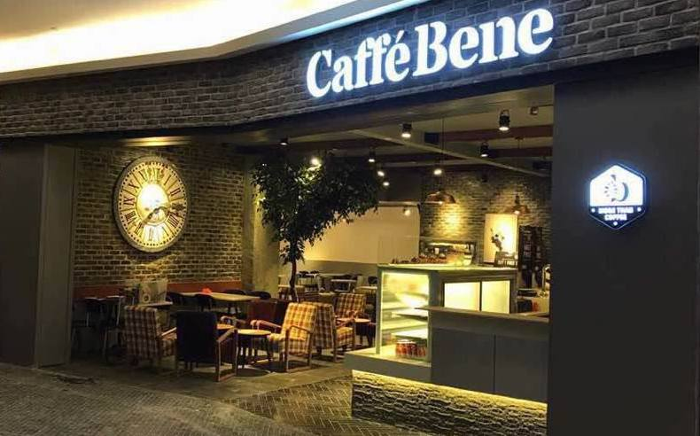 "Caffe Bene Serving ""More Than Coffee"" at Mid Valley Megamall"