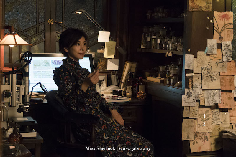 Yuko Takeuchi as Sherlock