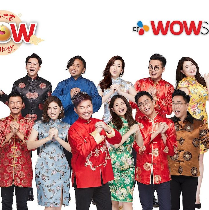 CJ WOW SHOP Brings More ONG This Chinese New Year