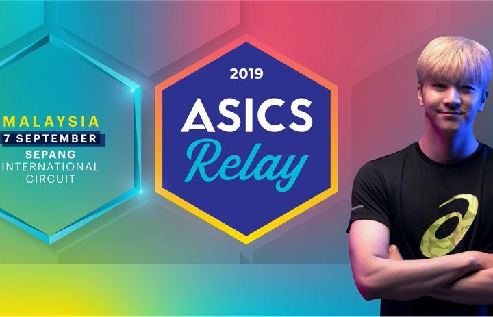 ASICS RELAY 2019 @ Sepang International Circuit ~ 7 Sept 2019