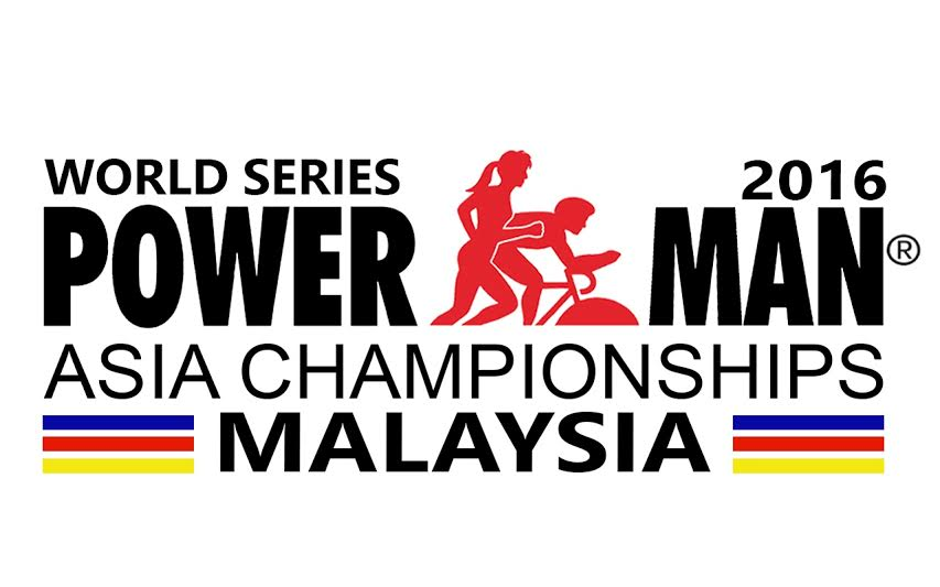 The Powerman Asia Duathlon Championships