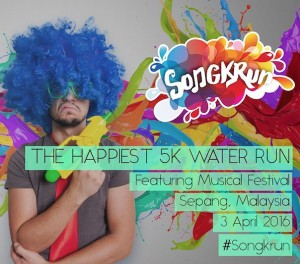 The World First SongkRUN 5K Water Run