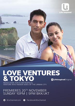 Love Ventures & Tokyo