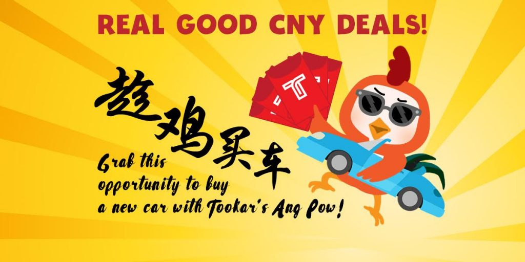 Tookar Chinese New Year Deals