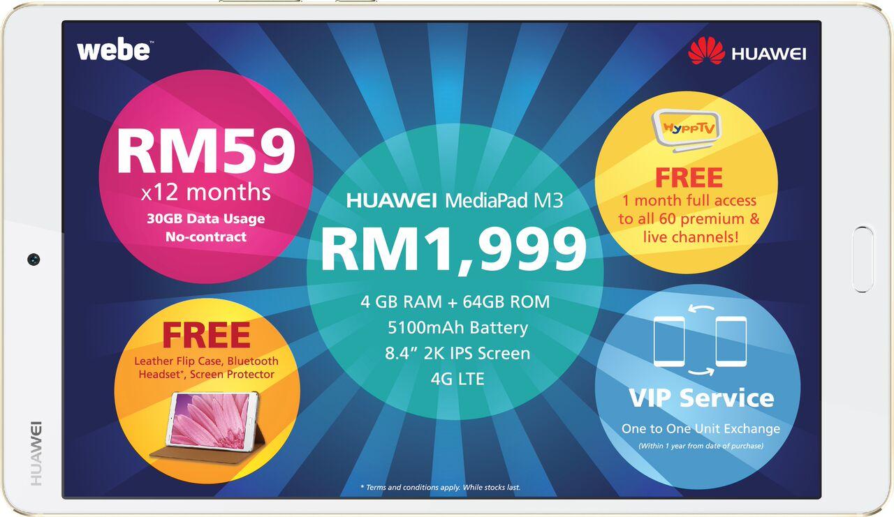 Huawei MediaPad M3 webe bundle