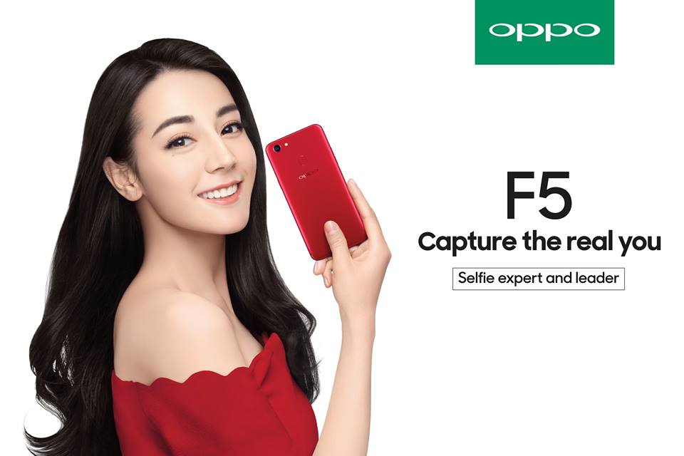 OPPO Announces Dilireba as OPPO F5 New Ambassador