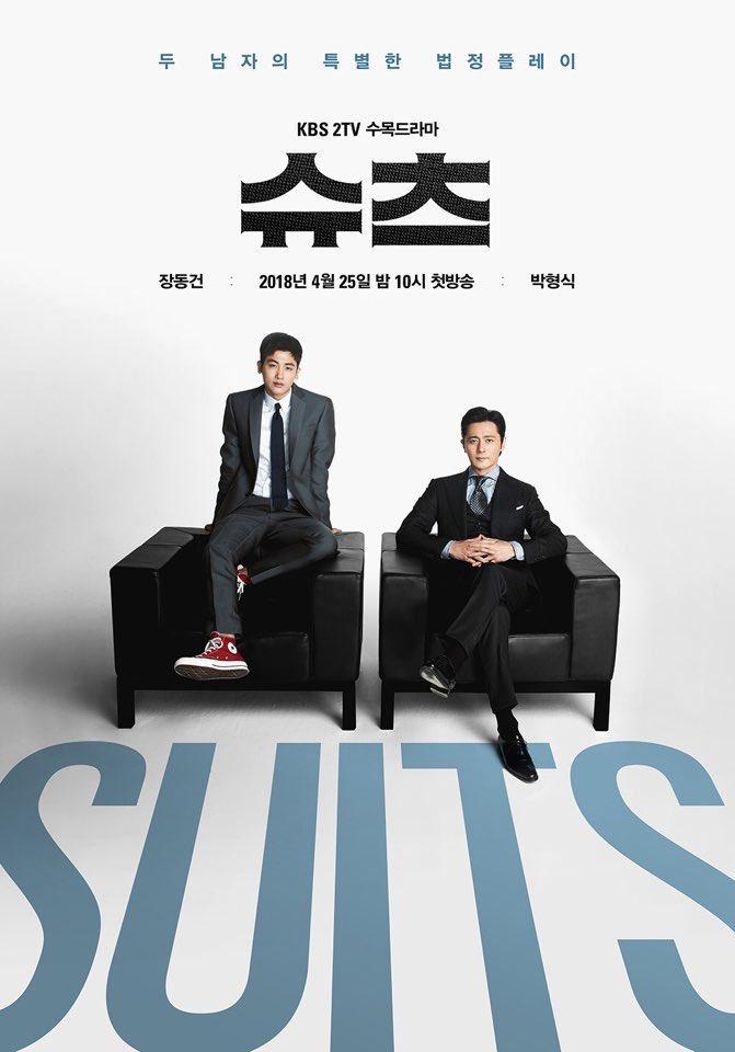 K-Drama Series - SUITS