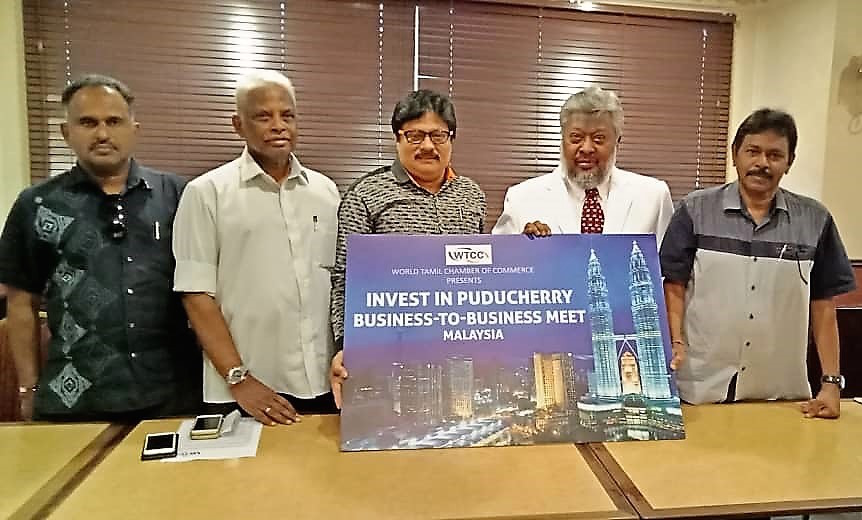 World Tamil Chamber of Commerce