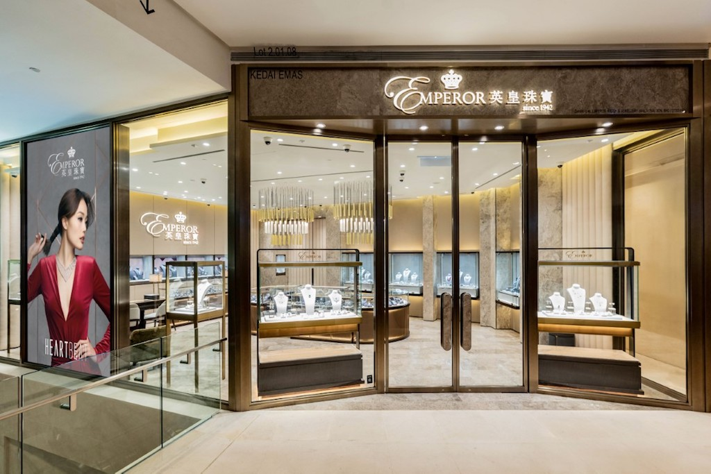 Emperor Jewellery in Pavilion Mall