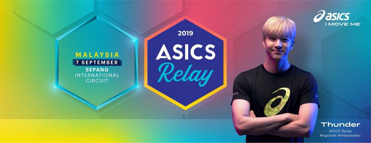 ASICS RELAY 2019