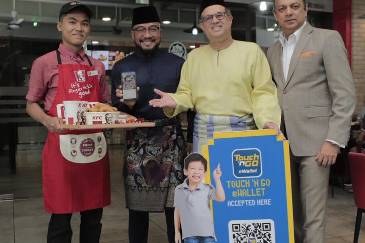Make QR-Payments at KFC Restaurants Using Touch 'n Go eWallet