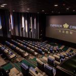 Emperor Cinemas Johor Bahru