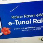 e-Tunai Rakyat eWallet
