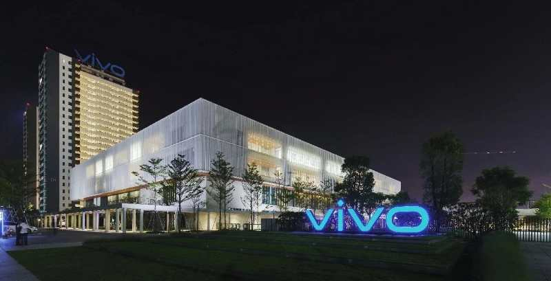 vivo New Headquarters in Shenzhen