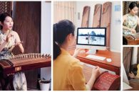 Traditional Chinese Musical Instrument