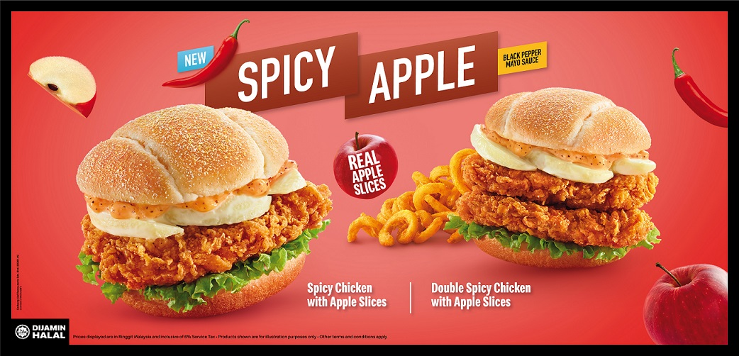Spicy Chicken with Apple Slices